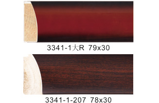 3341-1大R