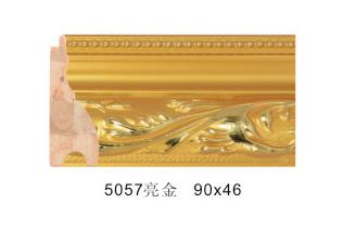5057亮金