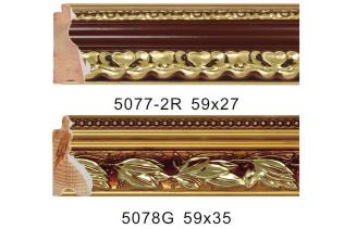 5077-2R