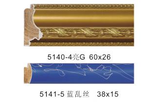 5140-4亮G
