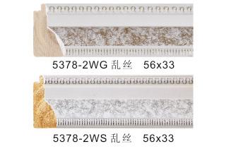 5378-2WG