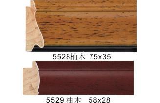 5528柚木