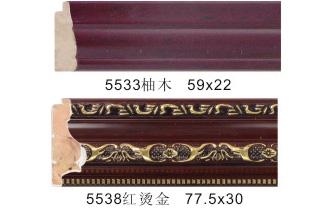 5533柚木