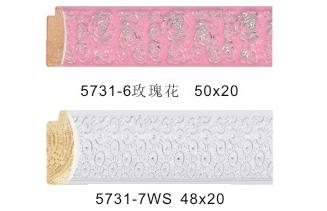 5731-6玫瑰花