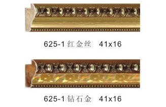 625-1红金丝