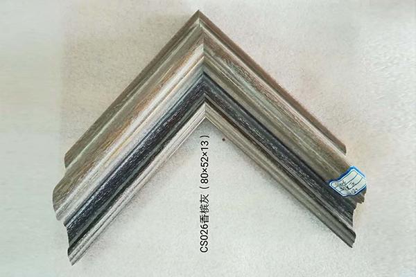 CS026香槟灰(80×52×13)