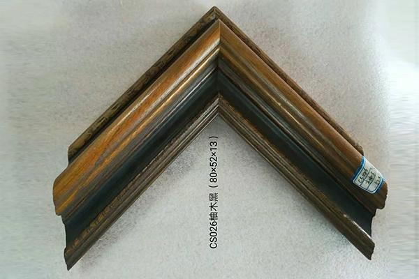 CS026柚木黑(80×52×13)