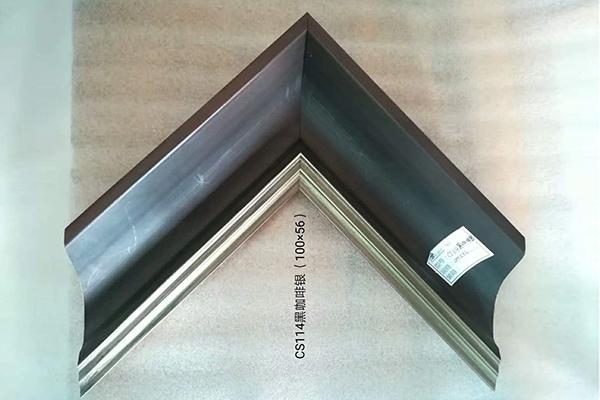 CS114黑咖啡银(100×56)