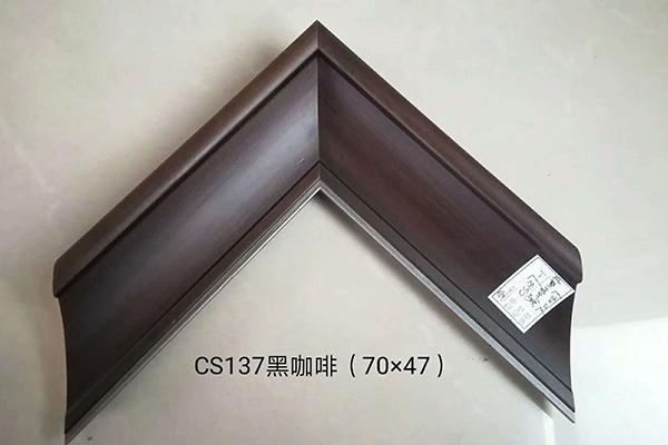 CS137黑咖啡(70×47)