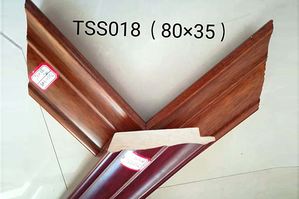 TSS018(80×35)