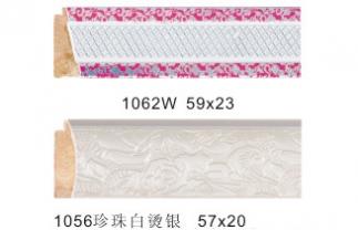 1056珍珠白烫银