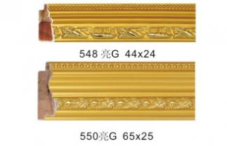 548亮G