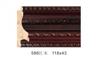 586红木