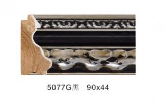 5077G黑
