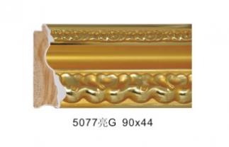 5077亮G