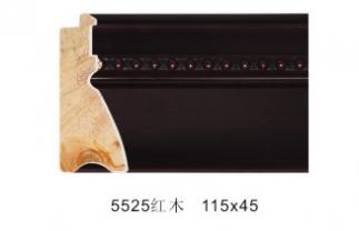 5525红木