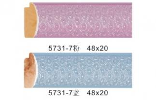 5731-7粉