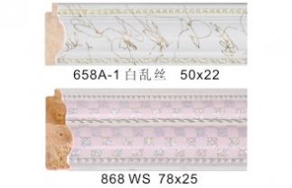 658A-1白乱丝