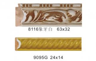 8116象牙白