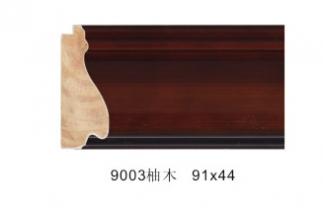 9003柚木