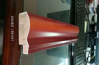 656浅红(80×34)