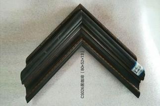 CS026黑咖啡(80×52×13)
