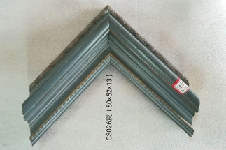 CS026灰(80×52×13)
