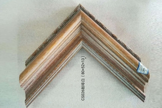 CS026咖啡白(80×52×13)