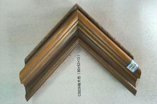 CS026柚木色(80×52×13)