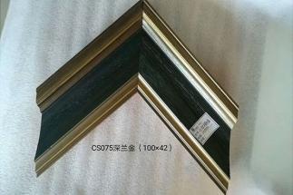 CS075深兰金(100×42)