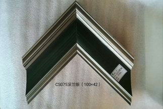 CS075深兰银(100×42)