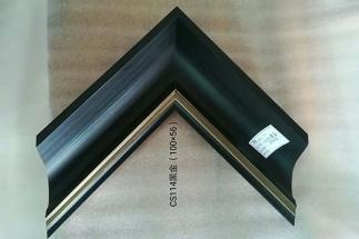 CS114黑金(100×56)
