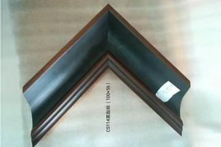 CS114黑咖啡(100×56)