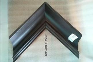 CS114黑檀(100×56)