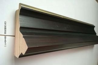 CS128黑啡金(80×45×11)