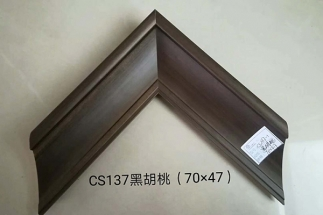CS137黑胡桃(70×47)
