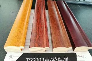 TSS003黄 花梨 咖啡 红木(44×21)