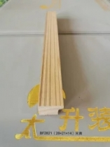 BF2820米黄