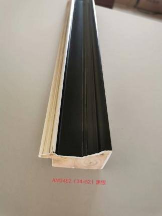 AM3452黑银