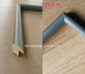 BM1526灰蓝