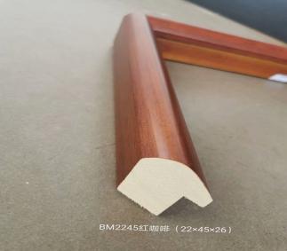 BM2245红咖啡