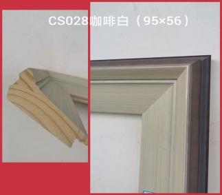 CS028-1咖啡白