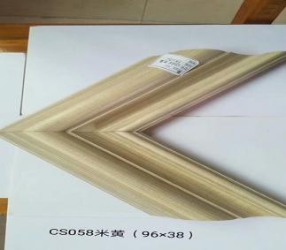 CS058米黄