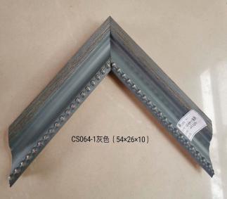 CS064-1灰色