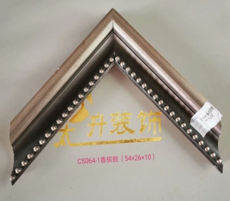 CS064-1香槟银