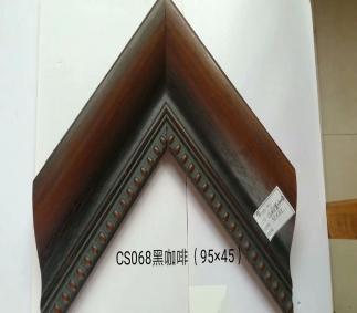 CS068黑咖啡