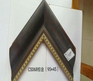 CS068棕金