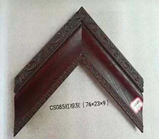CS085红棕灰