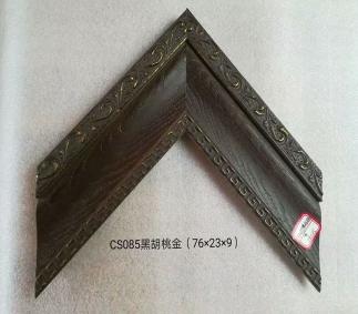 CS085胡桃金