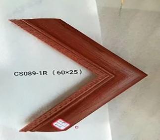 CS089-1R